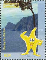 [U.N. Year of Ecotourism, Typ DSP]