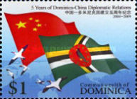 [The 5th Anniversary of Diplomatic Relations with China, Typ ENM]