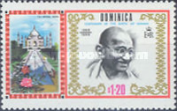 [The 100th Anniversary of the Birth of Mahatma Gandhi, Typ ES]