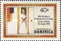 [The 80th Anniversary of the Birth of Queen Elizabeth the Queen Mother - Different Perforation, Typ UL2]