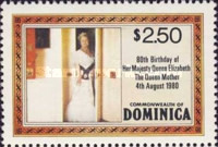 [The 80th Anniversary of the Birth of Queen Elizabeth the Queen Mother - Different Perforation, Typ UL3]