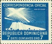[Proposed Columbus Lighthouse - Denomination in Centavos Oro, Longer Country Name, Typ H]