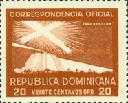 [Proposed Columbus Lighthouse - Denomination in Centavos Oro, Longer Country Name, Typ H1]