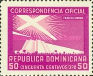 [Proposed Columbus Lighthouse - Denomination in Centavos Oro, Longer Country Name, Typ H2]