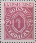 [Numeral Stamps - Size: 21 x 25½mm, type B7]