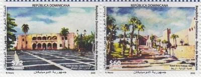 [Citadels - Joint Issue with Morocco, type ]