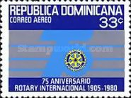 [Airmail - The 75th Anniversary of Rotary International, Typ ACH]