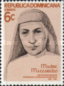 [The 100th Anniversary of the Death of Mother Mazarello (Founder of Daughters of Mary), 1837-1861, Typ ACY]