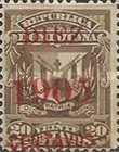 [Coat of Arms Stamp of 1885 Surcharged