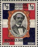 [The 100th Anniversary of the Birth of Juan Pablo Duartes y Diez, Typ AN]