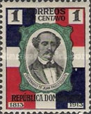 [The 100th Anniversary of the Birth of Juan Pablo Duartes y Diez, Typ AN1]
