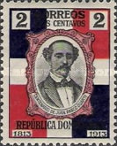 [The 100th Anniversary of the Birth of Juan Pablo Duartes y Diez, Typ AN2]