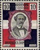 [The 100th Anniversary of the Birth of Juan Pablo Duartes y Diez, Typ AN4]