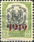 [Coat of Arms Overprinted 1919, Typ AS]