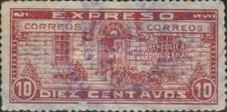 [Express Stamp - Inscription