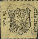 [Coat of Arms - Coloured Laid Paper, type B1]