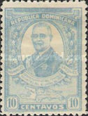 [Dominican Republic - Haiti Border Control, Typ BC4]