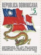 [The 60th Anniversary of Dominican Republic-China Diplomatic Relations - Self-Adhesive, type BDR]