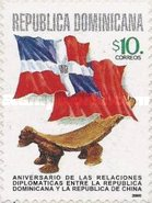 [The 60th Anniversary of Dominican Republic-China Diplomatic Relations - Self-Adhesive, type BDS]