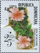 [The 25th Anniversary of National Botanic Garden, type BEF]