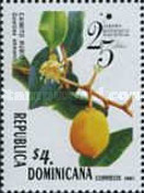 [The 25th Anniversary of National Botanic Garden, type BEG]