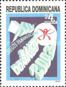 [The 14th Pan American Games, Santo Domingo, Typ BFD]