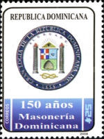 [The 150th Anniversary of Freemasonery in Dominican Republic, Typ BIS]