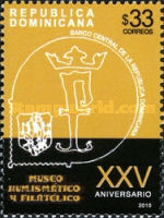[The 25th Anniversary of the Museum for Philately and Numismatics, Typ BKJ]