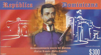 [The 150th Anniversary (2014) of the Death of Matías Ramón Mella Castillo, 1816-1864, type BWT]
