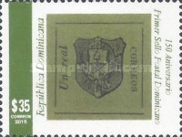 [The 150th Anniversary of the First Dominican Republic Postage Stamp, type BXF]
