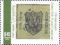 [The 150th Anniversary of the First Dominican Republic Postage Stamp, type BXG]