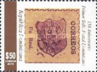 [The 150th Anniversary of the First Dominican Republic Postage Stamp, type BXH]