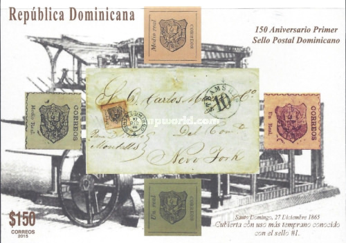 [The 150th Anniversary of the First Dominican Republic Postage Stamp, type BXI]