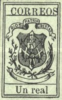 [Coat of Arms - Laid Paper, type C1]