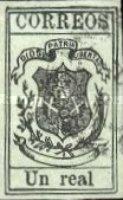 [Coat of Arms - Laid Paper, type C2]