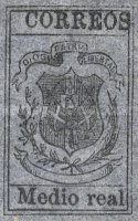 [Coat of Arms - Thin Pelure Paper, type C7]