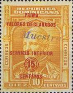 [Registered Mail Stamps - Issues of 1933 Overprinted, type CB1]