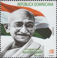 [The 150th Anniversary of the Birth of Mahatma Gandhi, 1869-1948, type CGU]