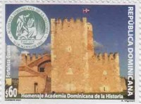 [The 90th Anniversary of the Dominican Academy of History, type CKO]