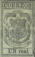 [Coat of Arms - Laid Paper, type D]
