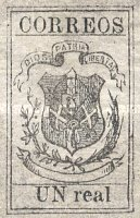 [Coat of Arms - Thin Pelure Paper, type D1]