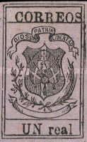 [Coat of Arms - Ordinary Paper, type D3]