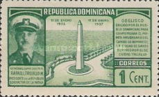 [The 1st Anniversary of Naming of Ciudad Trujillo (Formerly Santo Domingo), type DR]