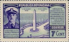 [The 1st Anniversary of Naming of Ciudad Trujillo (Formerly Santo Domingo), type DR2]