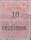 [Issues of 1880 Surcharged, type G1]