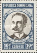 [The 100th Anniversary of the Birth of Jose Marti (Cuban Revolutionary), 1853-1895, type GX]