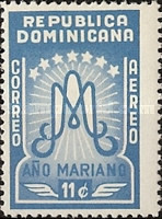 [Airmail - Marian Year, type GZ1]