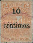 [Issues of 1881 Surcharged  - with Mesh, type H1]