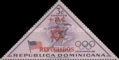 [U.N. Relief and Works Agency for Palestine Refugee - Issues of 1957 Surcharged - For Jewish Refugees - Star of David and REFUGIADOS, Typ JH]