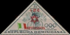 [U.N. Relief and Works Agency for Palestine Refugee - Issues of 1957 Surcharged - For Jewish Refugees - Star of David and REFUGIADOS, Typ JJ]